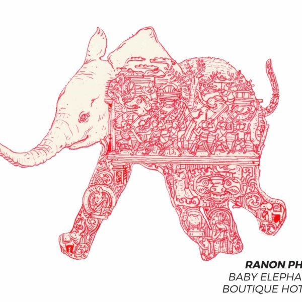 The original illustration of the baby elephant by Ranon Phal.