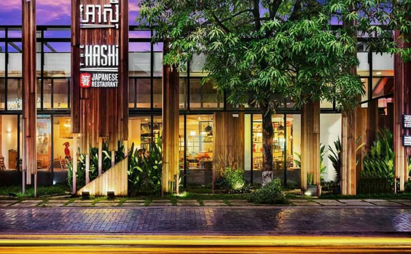 The Hasi Japanese restaurant in Siem Reap, Cambodia - photo by The Hashi