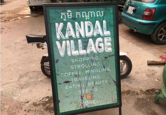 Kandal Village in Siem Reap, Cambodia - photo by Chris Wotton