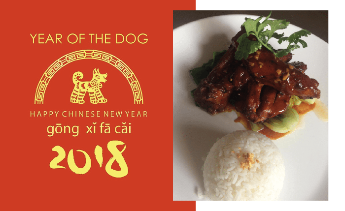 Happy Lunar New Year of the Dog from Baby Elephant Boutique Hotel in Siem Reap, Cambodia