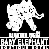 baby-elephant-white-logo